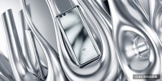 小米手机6正式发布:iPhone同款双摄 2499元起的照片 - 6