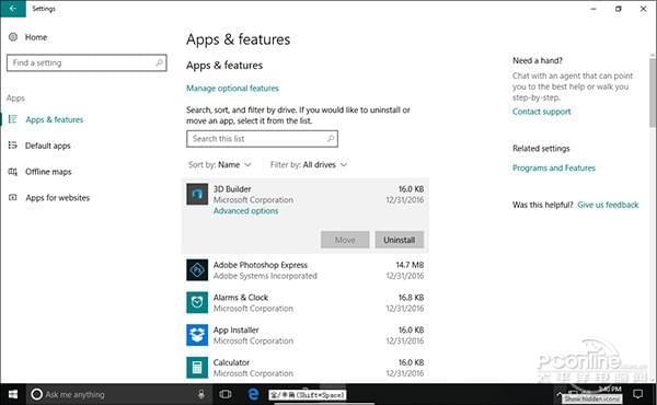从泄露镜像看玄机 看2017年Windows 10的新变化的照片 - 13