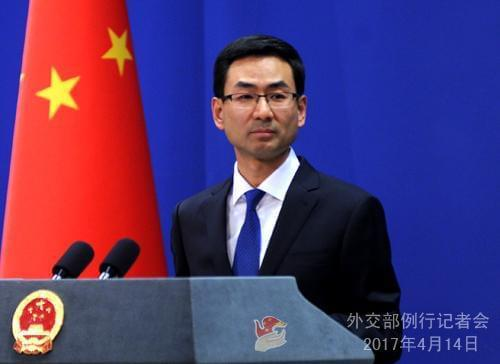 """外交部:强烈敦促美韩立即停止部署""""萨德"""""""