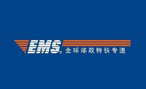 EMS在62个城市推新服务 约定时间没收件可原银奉还的照片