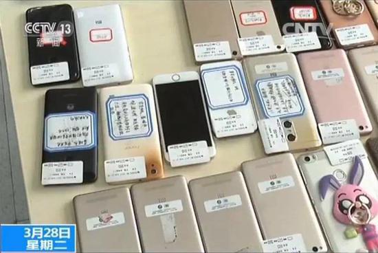点开熟人短信链接 存款上百万的银行卡被盗刷的照片 - 3