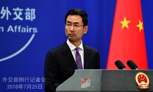 """中国外交部回应""""是否会批准高通收购恩智浦"""""""