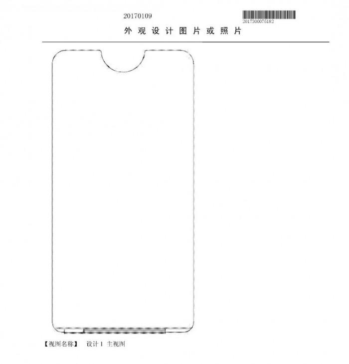 """iPhone X""""刘海屏""""遭众人嫌弃?为何厂商们竞相效仿的照片 - 12"""