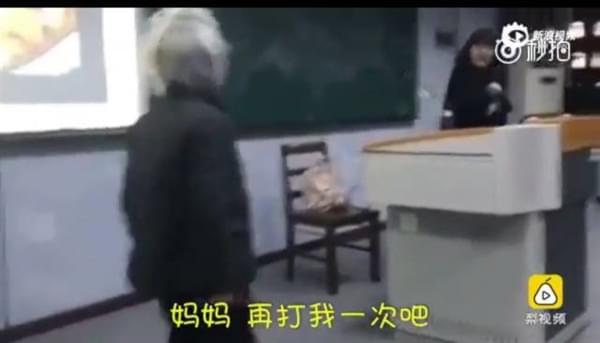 杀马特直播大闹大学课堂:跪喊女老师妈妈的照片 - 1