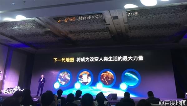 百度首次发布3D地图 杨洋导航语音完整版上线的照片 - 1