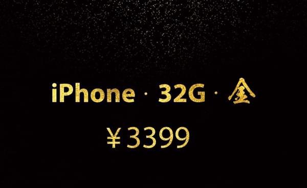 iPhone 8发布前的空档期 苹果做了哪些事情?的照片 - 2
