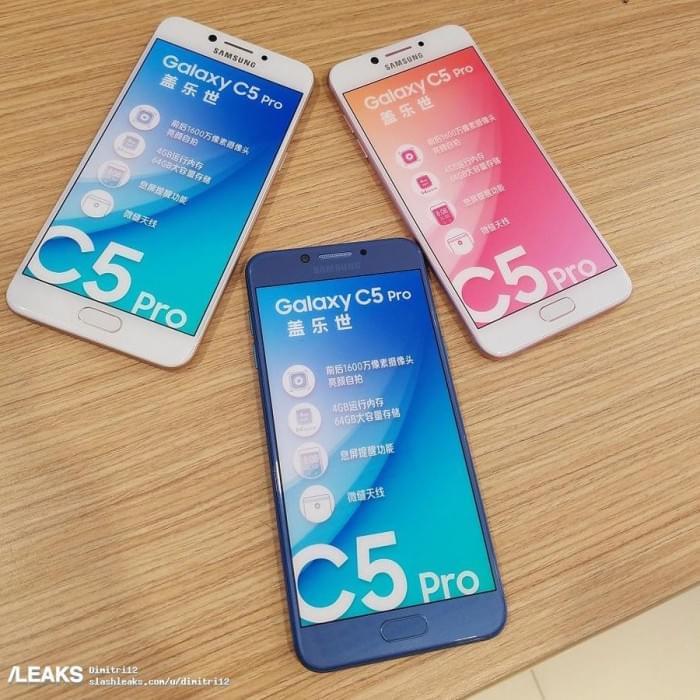 Galaxy C5 Pro更多谍照曝光的照片 - 1
