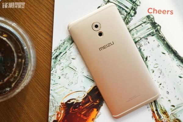 白永祥谈魅族2017年计划:更加聚焦打造明星手机的照片 - 2