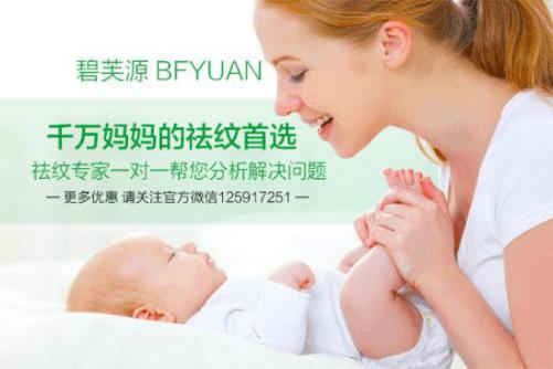 祛除妊娠纹产品介绍网图片
