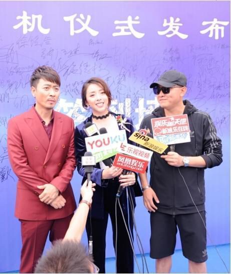 电影《老公去哪了》在杭州千岛湖隆重开机