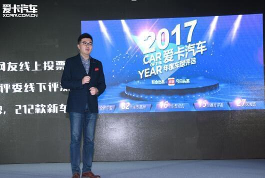 爱卡汽车网总编辑王堃:今年SUV车型很受用户喜爱