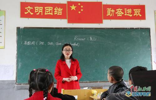 江西90后女孩涂悠悠乡村支教 成了14个孩子的校长