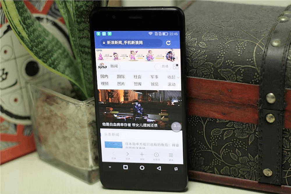 一机双屏 任我读行:海信双屏手机A2评测的照片 - 14