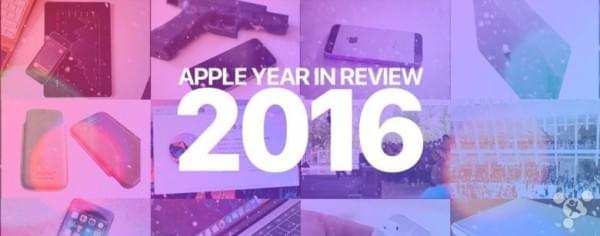 回顾苹果2016年的1-12月:值得铭记的一年的照片 - 1