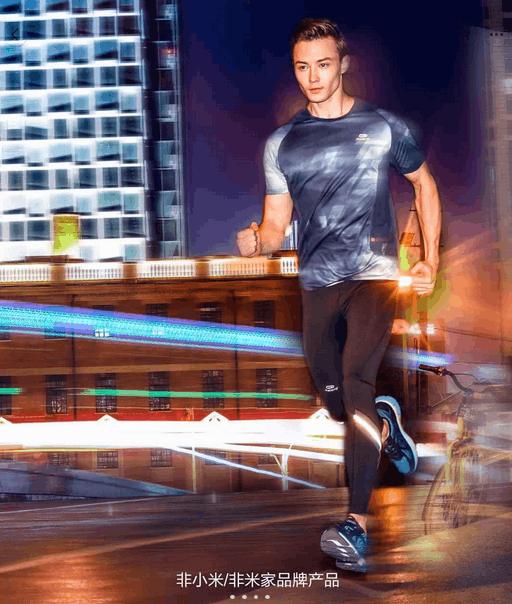 小米众筹90分Ultra Smart智能跑鞋发布:Intel芯片/299元的照片 - 5