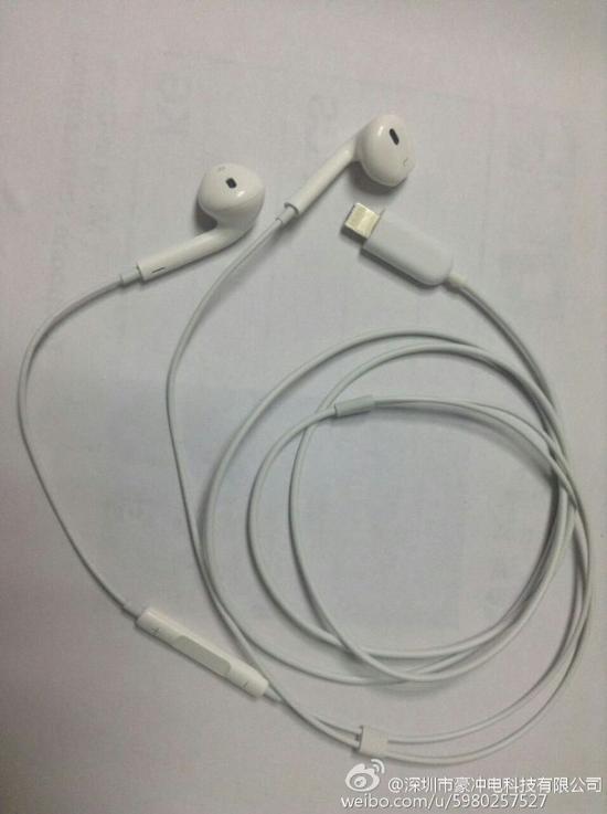 iPhone 7耳机谍照曝光:采用Lightning端口的照片 - 4