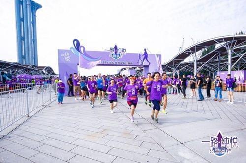 北京千人开跑奥森纯悦引领健康生活方式