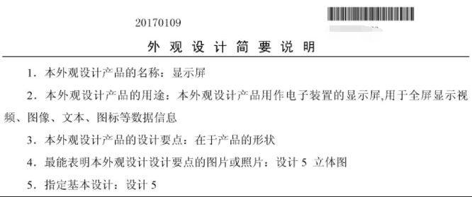 """iPhone X""""刘海屏""""遭众人嫌弃?为何厂商们竞相效仿的照片 - 11"""