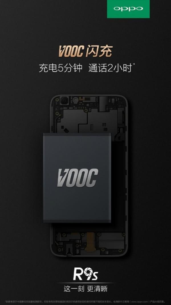 VOOC闪充曝光:OPPO R9s可以充电5分钟通话两小时的照片 - 1