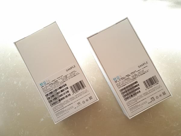 魅蓝5s 上手简评与开箱对比:18W快充已成标配的照片 - 4