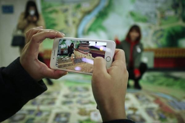 百度成立增强现实实验室 看好AR的应用和发展的照片 - 1