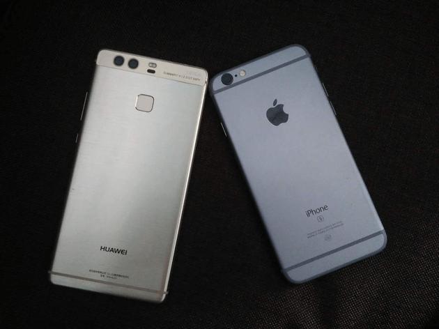 华为余承东:P10销量要破1000万 赶超苹果的照片