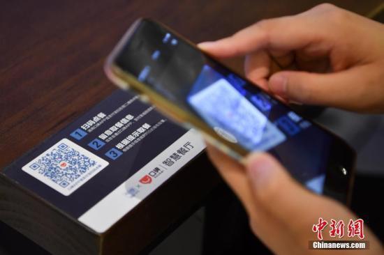 资料图:手机。中新社记者 刘冉阳 摄