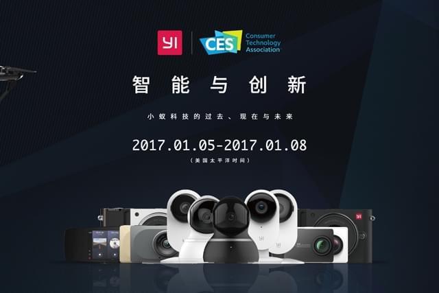 小蚁4K+运动相机和Erida无人机将亮相CES 2017的照片 - 1