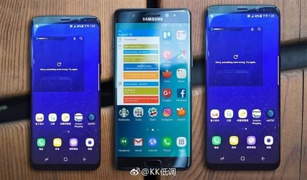 三星Galaxy S8/S8+和Note7首次同框的照片 - 1