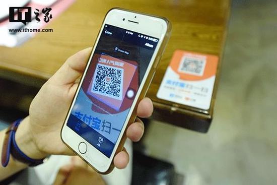 日媒关注中国手机支付:出门不带钱反而花更多了