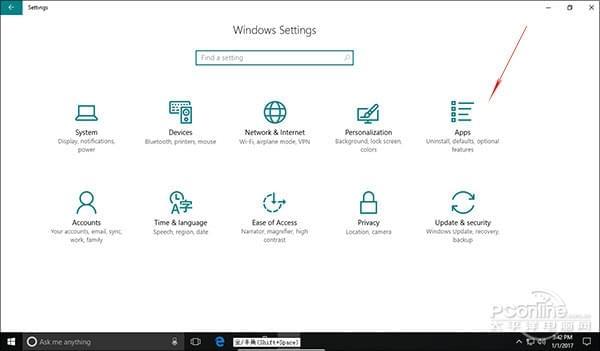 从泄露镜像看玄机 看2017年Windows 10的新变化的照片 - 12