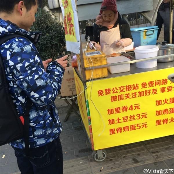 卖鸡蛋灌饼也有互联网思维 网友:活久见的照片 - 5