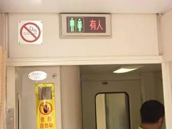 """高铁上的便便都哪里去了,真的是""""一泻千里""""吗?"""