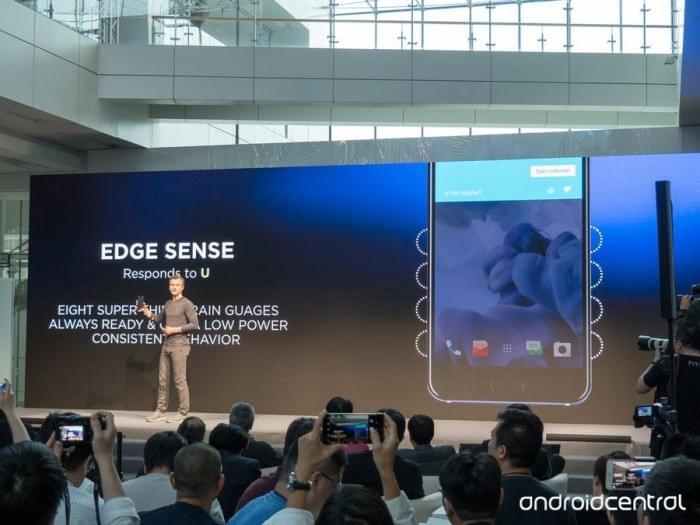 649美元:HTC U 11正式发布的照片 - 3