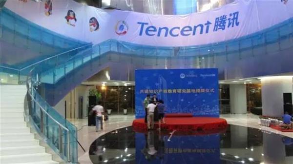 实拍深圳腾讯大厦:传说中马化腾所在的39层的照片 - 4