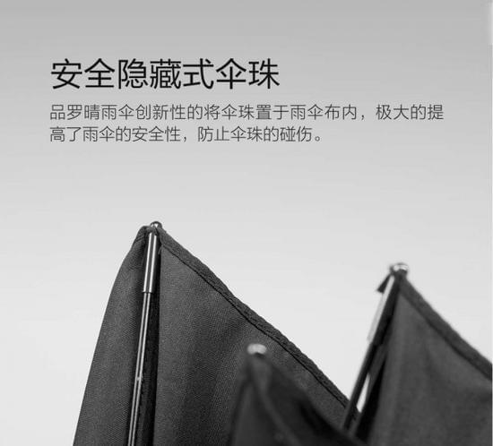 小米品罗晴雨伞发布:无按钮设计/高强度防晒、69元的照片 - 8
