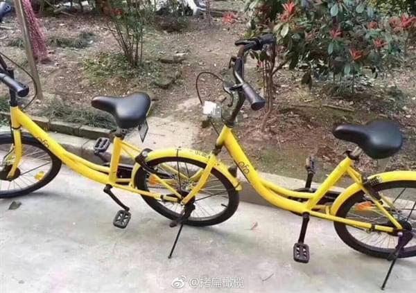 私自改装 神级ofofo共享单车现身的照片 - 2