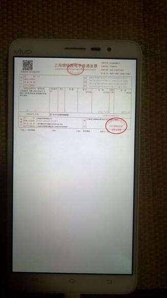 疑似国行三星Galaxy Note 7第二炸:凉席烧出洞的照片 - 6
