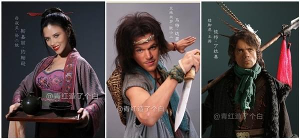 """""""好莱坞""""版《水浒传》定妆照:各种扮相的照片 - 2"""