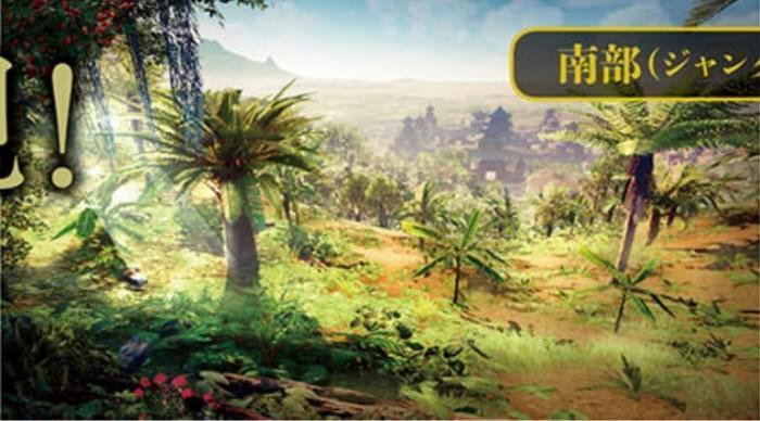 《真三国无双8》首批截图公布的照片 - 9