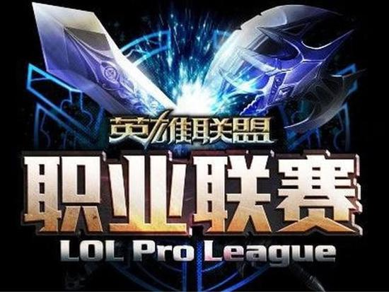 从LSPL到LPL QG.Clid拼出一片天!