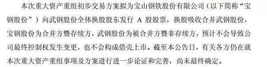 新中国第一家特大钢厂谢幕:一年亏掉75亿