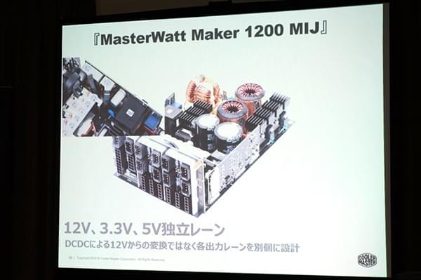 酷冷至尊7000元旗舰电源内部大曝光:日本原味华丽堆料的照片 - 8