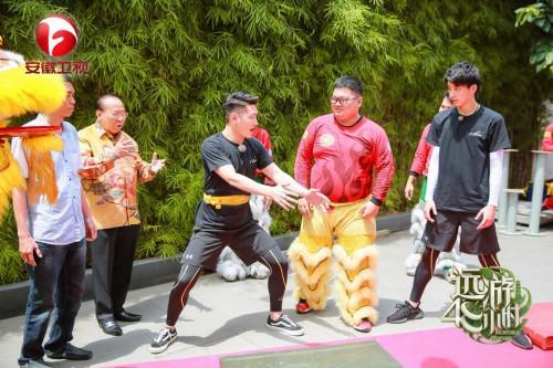 《远游48小时》即将启程  舞龙舞狮空降印尼街头