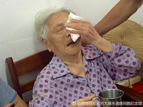 94岁老人控诉日军当年性暴行 要求将经历公诸于世