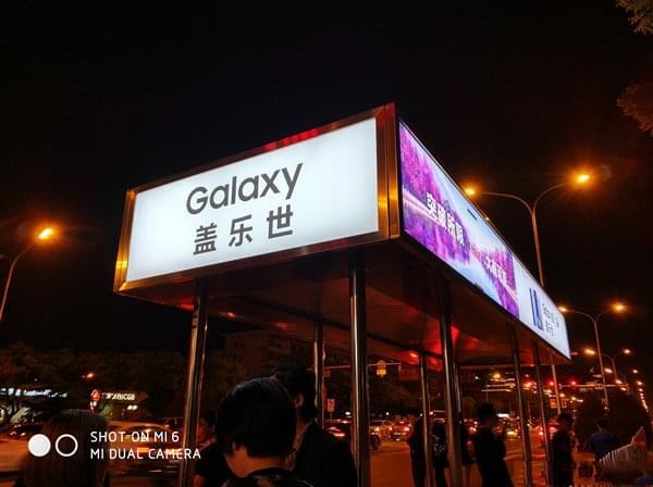 三星Galaxy S8国行价格揭晓:5688元的照片 - 4