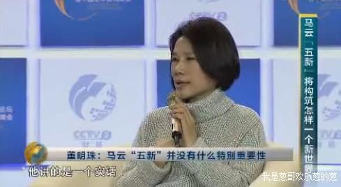 """宗庆后炮轰马云""""五新"""":除了新技术 全是胡说八道的照片 - 6"""
