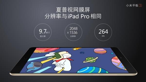 小米平板3曝光 运行Windows 10的照片 - 6