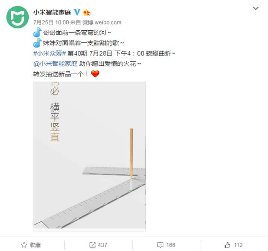 小米又一款新品:一把锤子?的照片 - 4