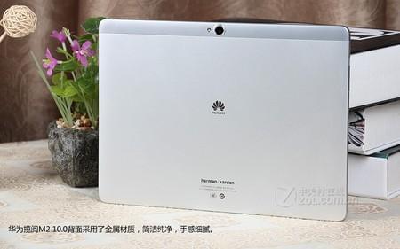 超优惠 华为M2 10.0-A01L特惠价2299元